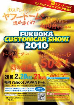 00bnr_fuku_full_300