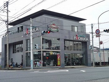Hidaka