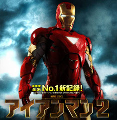 Iron_3_584