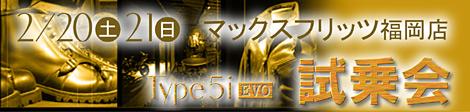 00bnr_fuku_470b_3
