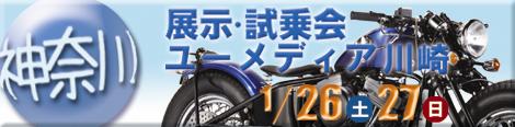 Bn_kawasaki